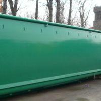 Spantenlose Container